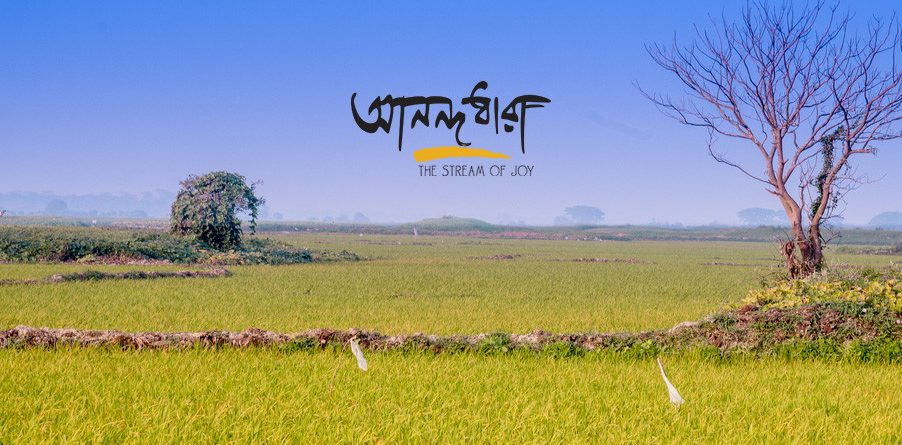 Bengal Culture